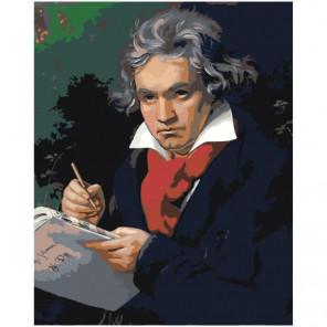 Людвиг ван Бетховен, портрет 80х100 Раскраска картина по номерам на холсте