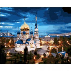 Храм в вечерних огнях Раскраска картина по номерам на холсте