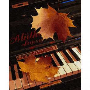 Осенняя музыка Раскраска картина по номерам на холсте