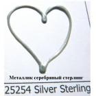 25254 Металлик серебряный стерлинг Краска по ткани Fashion Dimensional Fabric Paint Plaid
