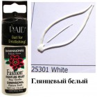25301 Глянцевый белый Краска по ткани Fashion Dimensional Fabric Paint Plaid