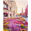 У Красной площади Раскраска картина по номерам на холсте