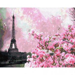 Париж в розовом Раскраска картина по номерам на холсте
