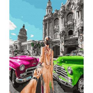 Следуй за мной. Куба Раскраска картина по номерам на холсте