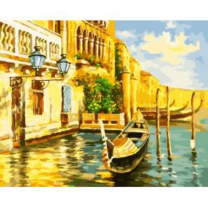 Золотой город Раскраска картина по номерам на холсте CG479