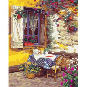 Уютный ужин Раскраска картина по номерам на холсте CG480