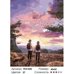 Сложность и количество цветов Влюбленные в походе Раскраска картина по номерам на холсте PK51020