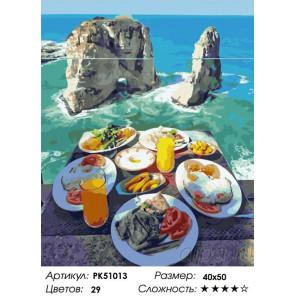 Сложность и количество цветов Завтрак у моря Раскраска картина по номерам на холсте PK51013
