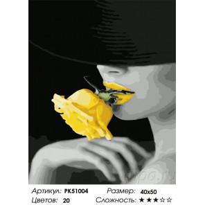 Сложность и количество цветов Девушка с желтой розой Раскраска картина по номерам на холсте PK51004