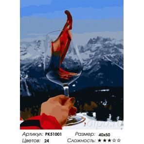 Сложность и количество цветов Согревающее вино в горах Раскраска картина по номерам на холсте PK51001