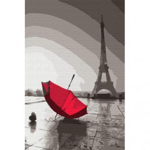 Алый зонт в Париже Раскраска картина по номерам на холсте