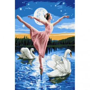 Лебединая грация Раскраска картина по номерам на холсте