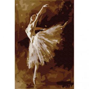 Душа балерины Раскраска картина по номерам на холсте