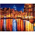 Отражение вечернего города Раскраска картина по номерам на холсте