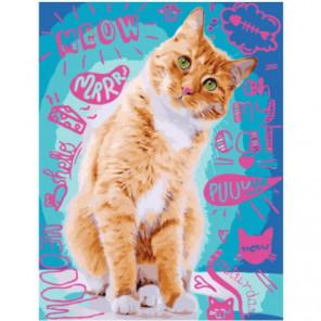 Милый кот Раскраска картина по номерам на холсте
