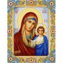 Казанская икона Богородицы Раскраска картина по номерам на холсте