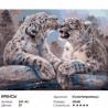 Сложность и количество цветов Ирбисы Раскраска картина по номерам на холсте 341-AS