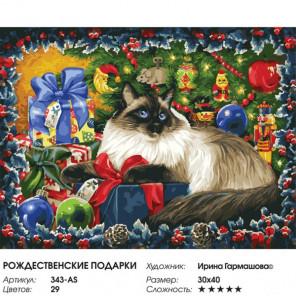 Сложность и количество цветов Рождественские подарки Раскраска картина по номерам на холсте 343-AS