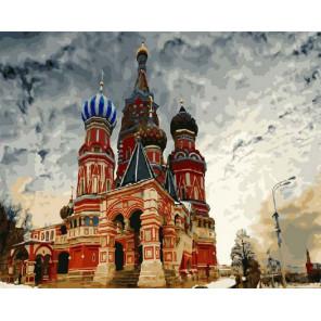 Храм Василия Блаженного Раскраска картина по номерам на холсте ZX 21290