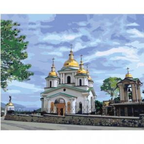 Храм Святого архистратига Михаила в Крыму Раскраска картина по номерам на холсте