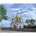 Храм Святого архистратига Михаила в Крыму 80х100 Раскраска картина по номерам на холсте