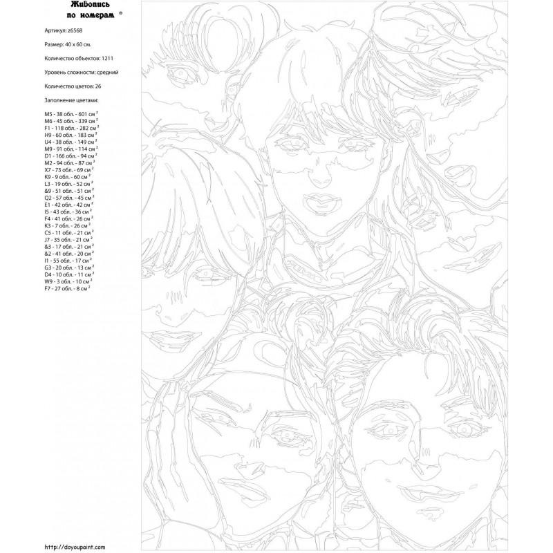BTS аниме Раскраска картина по номерам на холсте z6568 ...