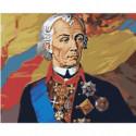 Александр Суворов 80х100 Раскраска картина по номерам на холсте