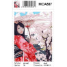 Сложность и количество цветов Гейша под зонтиком Раскраска картина по номерам на холсте MCA887