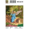 Сложность и количество цветов Ангел в саду Раскраска картина по номерам на холсте МСА610