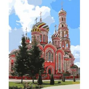 Вознесенский монастырь в Тамбове Раскраска картина по номерам на холсте МСА657
