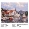 Сложность и количество цветов Черногория Раскраска картина по номерам на холсте 349-AS
