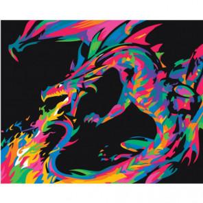 Радужный дракон Раскраска картина по номерам на холсте