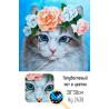 Пример части выложенной работы Голубоглазый кот в цветах Алмазная вышивка мозаика Гранни AG2439