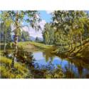 Лето Раскраска картина по номерам на холсте