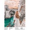 Сложность и количество цветов Ванильное небо Раскраска картина по номерам на холсте GX31831