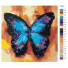 Палитра используемых цветов Акварельная бабочка синяя 1 Раскраска картина по номерам на холсте AAAA-RS003