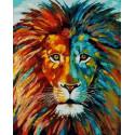 Особенный лев Раскраска картина по номерам на холсте PK68070