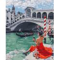 Одинокая брюнетка в Венеции Раскраска картина по номерам на холсте ZX 23656