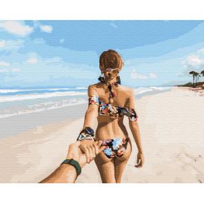 Следуй за мной. Пляж Раскраска картина по номерам на холсте ZX 23370