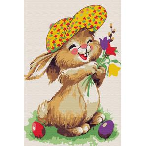 Зайчонок с букетом Раскраска по номерам на холсте KH0885