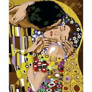 Поцелуй (Репродукция Густав Климт) Раскраска по номерам акриловыми красками на холсте Menglei