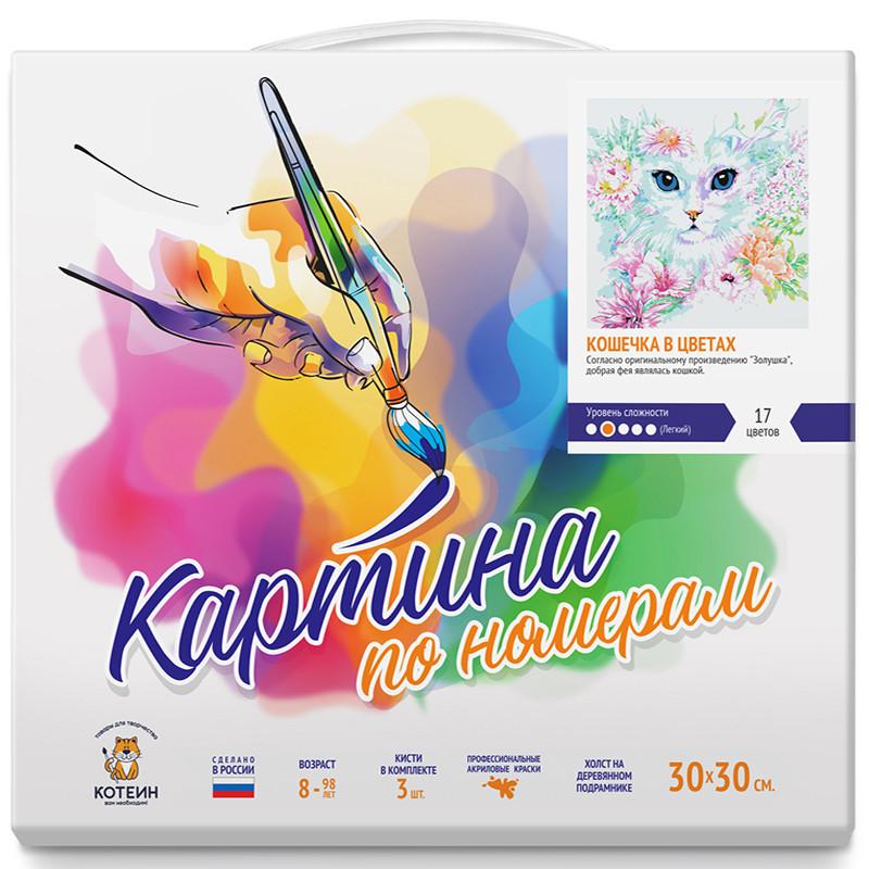 KHM0049 Кошечка в цветах Раскраска картина по номерам на ...