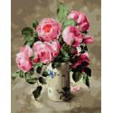 Розовый букет Раскраска картина по номерам на холсте KH0638