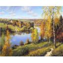 Осень. Глубинка Раскраска картина по номерам на холсте KH0647