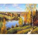 Осень. Глубинка Прищепа Алмазная мозаика вышивка на подрамнике Molly KM0660