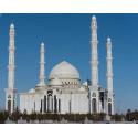 Астана. Хазрет Султан Алмазная мозаика вышивка на подрамнике Molly KM0861