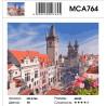 Сложность и количество цветов Часы на башне Раскраска картина по номерам на холсте MCA764