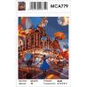 Сложность и количество цветов Парящие зонты Раскраска картина по номерам на холсте MCA779