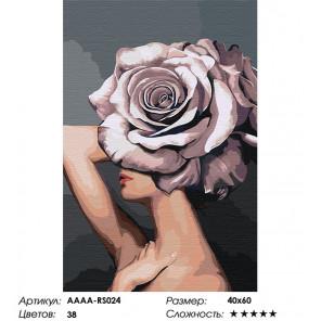 Сложность и количество цветов Девушка. Цветочная голова - роза Раскраска картина по номерам на холсте AAAA-RS024