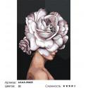 Сложность и количество цветов Девушка. Цветок на голове - роза Раскраска картина по номерам на холсте AAAA-RS025-100x150